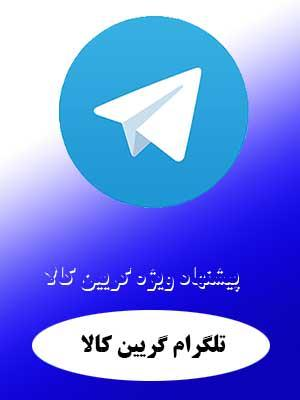telegram greenkala