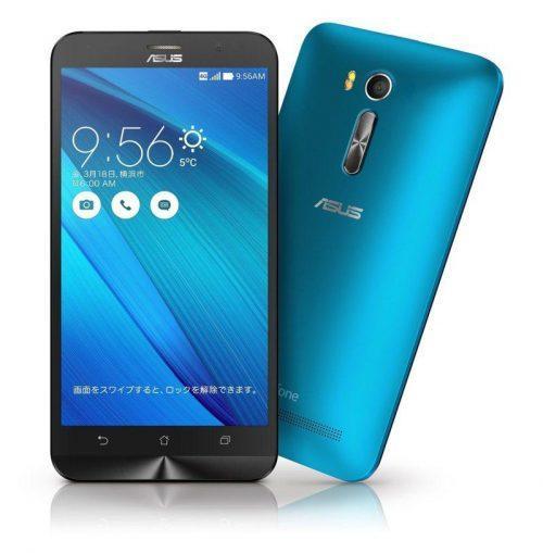 ASUS ZenFone Go ZB551KL 16GB Dual Sim 4G LTE