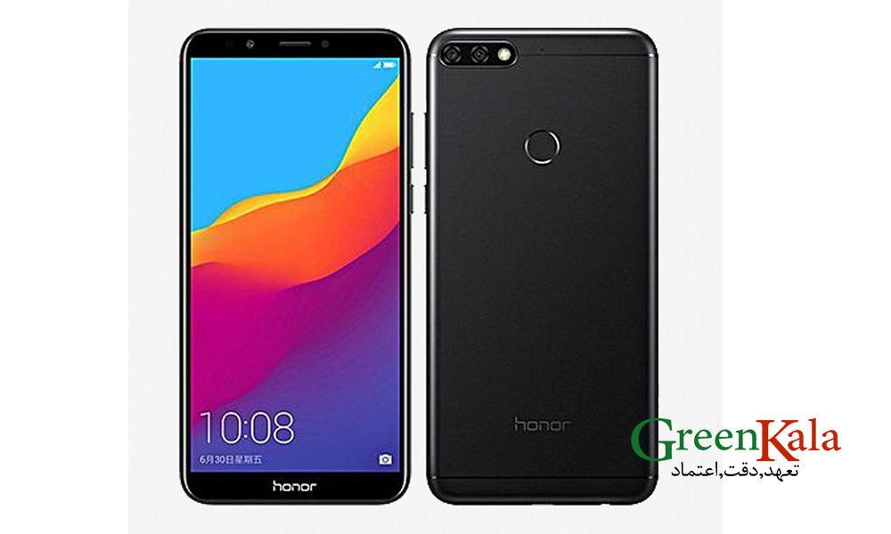 Huawei Honor 7A 16gb Dual sim 4G LTE Mobile phone