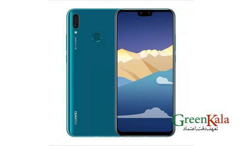 Huawei Y9 2019 128gb Dual sim 4G LTE Mobile phone