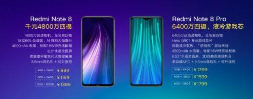 Xiaomi Redmi Note 8 64GB RAM4 Dual sim شیاومی نوت ۸ ۶۴ گیگ رام۴