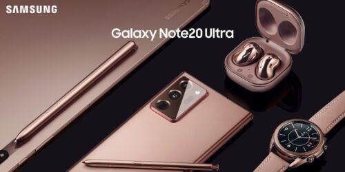 Samsung Galaxy Note20 Ultra 256GB 4G سامسونگ گالکسی نوت۲۰ آلترا ۲۵۶ گیگ