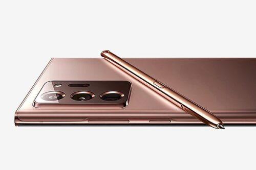 Samsung Galaxy Note20 Ultra 256GB 5G سامسونگ گالکسی نوت۲۰ آلترا ۲۵۶ گیگ