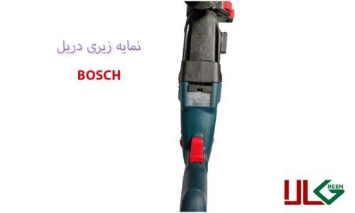 دریل BOSCH مدل D26